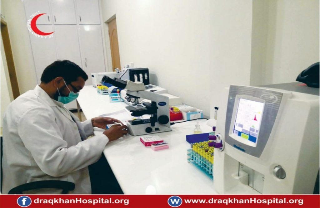 Lab of Dr A Q Khan Hospital