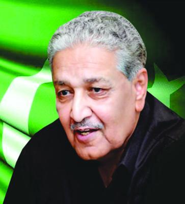 Dr A Q Khan Hospital Trust